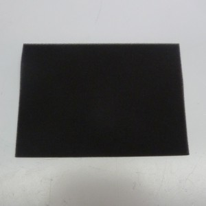 Honda Engine Pre Filter 17218-ZJ1-840